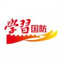 山东省学校国防教育网站登录入口v1.0.1