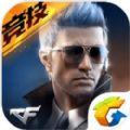 cf手游  v1.0.75.311