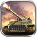 坦克冲锋  1.3.9