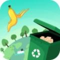 拯救小猪:垃圾分类