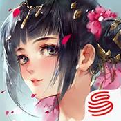 武魂:花与剑