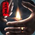 幻灵游戏v0.2.5.1公测版
