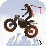 全民骑手 V1.3 安卓版