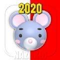 逃生鼠标室2020