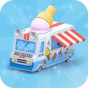 冰淇淋大师  V1.0.0 安卓版