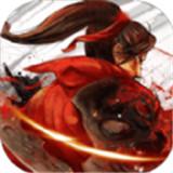 侠客与江湖手游V1.0 安卓版