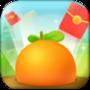 水果精英红包版 V1.0 安卓版