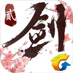 剑侠情缘2:剑歌行(测试服)