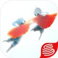 sky光遇官网版1.0