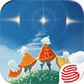 sky光遇安卓版1.0