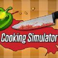 cooking simulator手机版
