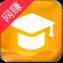国学天下appV1.0苹果版