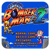 超级炸弹人2版