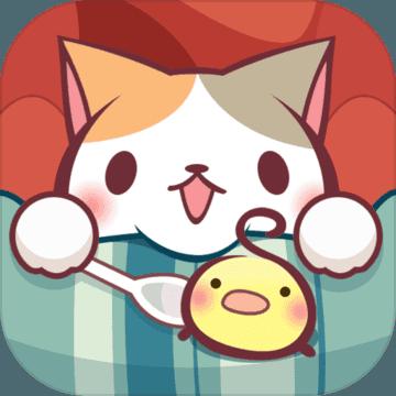 开心猫猫乐