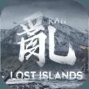 乱・失落之岛 V1.0.1 安卓版