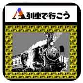 A列车手机版