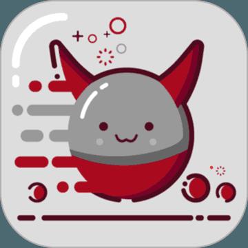 怪蛋迷宫1.0.3破解版