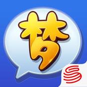 梦幻西游助手APP1.2.1