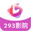 293影院盒子版V1.0安卓版