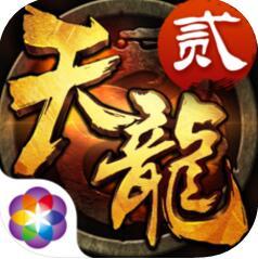 天龙3d送vip15版