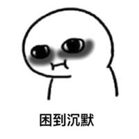 熊猫眼图片搞笑图片