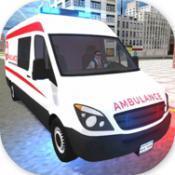 救护车应急模拟器2021