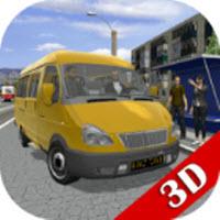 面包车驾驶模拟器