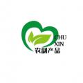 内蒙古农副产品