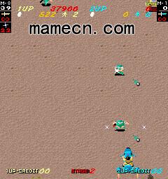魔境战士街机游戏硬盘版