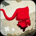 小红帽闯丛林